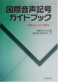 kamiyama_kokusaionseikigou-gb.jpg