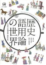 kinsui_rekishigo