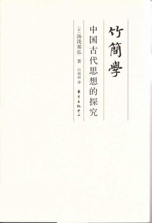yuasa_chikkangaku